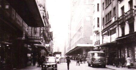 Foto Calle Preciados